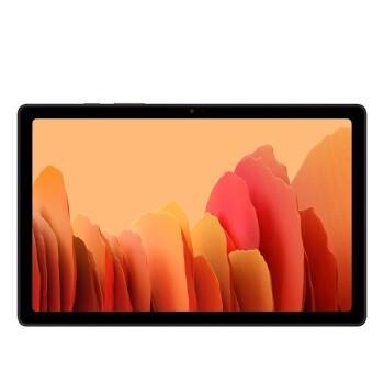 19日0点: SAMSUNG 三星 Galaxy Tab A7 10.4英寸平板电脑 3GB+32GB LTE通话版 金色 1599元包邮