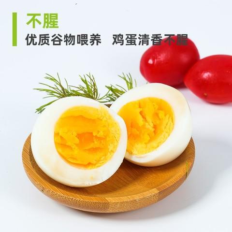 聚划算百亿补贴: DQY ECOLOGICAL 德青源谷物饲养 新鲜鸡蛋 20枚 860g 9.9元包邮(需用券)
