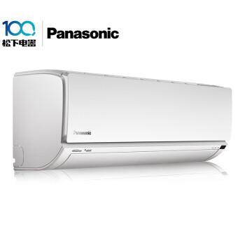 限地区: Panasonic 松下 CS-DGN9KM1/CU-DGN9KM1 1匹 变频冷暖 壁挂式空调 2448元包邮(需用券)