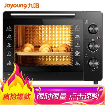 聚划算百亿补贴: Joyoung 九阳 KX32-J95 电烤箱 32L 149元包邮(需用券)