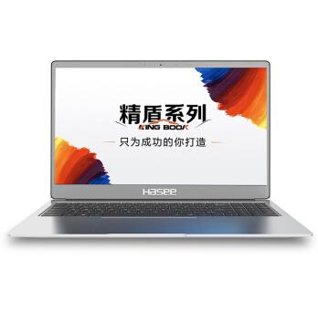20日0点: Hasee 神舟 精盾 X55A1 15.6英寸笔记本电脑(i5-1035G4、8GB、512GB、72%NTSC、雷电3) 3799元包邮