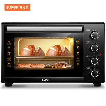 SUPOR 苏泊尔 K35FK602 电烤箱 269元包邮(需用券)