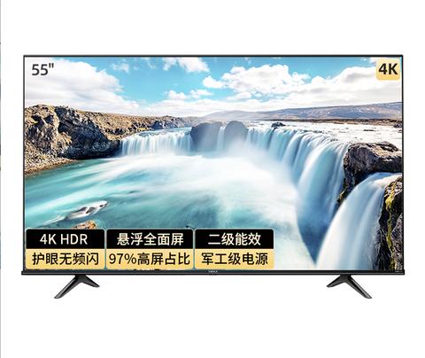 Hisense 海信 VIDAA 55V1F-R 55英寸 4K 液晶电视 1769元包邮