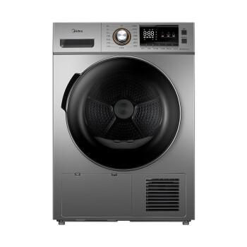 Midea 美的 MH90-H03Y 9公斤 热泵干衣机 2699元包邮(双重优惠)