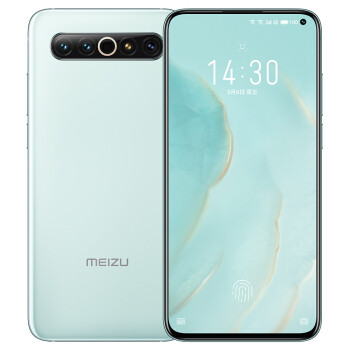 百亿补贴: MEIZU 魅族 17 Pro 5G智能手机 8GB+128GB 3679元包邮