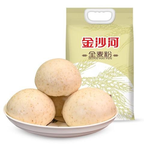 21日0点、88VIP: 金沙河 面粉全麦粉 5kg *5件 70.77元(多重优惠)