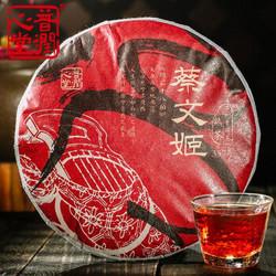 京东PLUS会员: 普润心堂 云南干仓普洱茶 熟茶饼 357g 39元包邮(双重优惠)