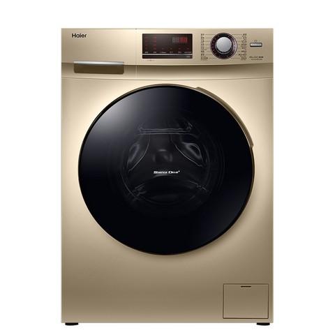 21日0点: Haier 海尔 EG100HB129G 洗烘一体机 10kg 低至2399元(前1小时)