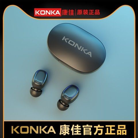 Konka 康佳 KTW-3 真无线蓝牙耳机 39元包邮(需用券)