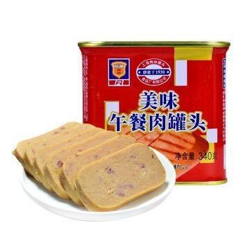 京东PLUS会员: MALING 梅林 梅林午餐肉 340g *5件 48.5元包邮(多重优惠)
