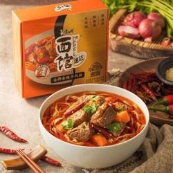 康师傅 速达煮面私房牛肉面*4件+ 饭盒1件 +凑单品 39.95元(双重优惠)