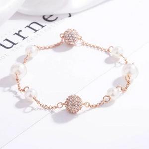 降价!Swarovski 施华洛世奇 Remix 珍珠水晶手链 5365738 到手约¥336.04