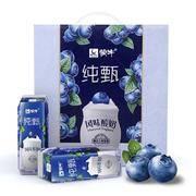 MENGNIU 蒙牛 纯甄 常温酸牛奶 蓝莓果粒 200g*10盒 19.9元包邮