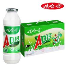 娃哈哈  ad钙奶  瓶益生菌酸奶100ml*10瓶*2 19.8元包邮(合9.9元/件)