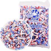 大白兔 原味奶糖 500g 约99颗 23.8元包邮