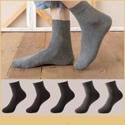 Langsha 浪莎 AX8669-5 男士纯棉中筒袜 5双装 14.8元包邮(需用券)