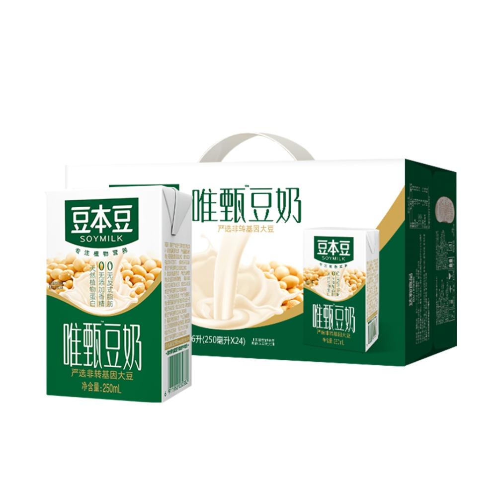 88VIP、降价: 豆本豆 唯甄豆奶250ml*24盒*2件+凑单品 33.1元包邮(返猫超卡、折合16.11元/件)