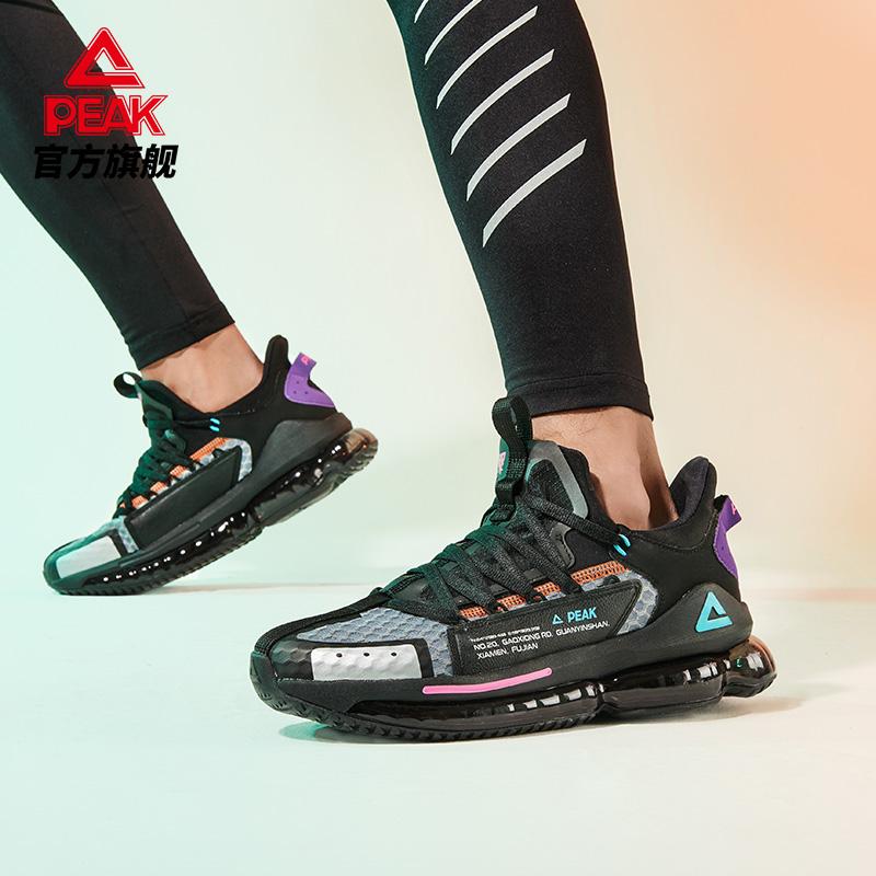 20日0点: PEAK 匹克 DH110007 气垫 运动鞋 男 199元(凑单155.7元、0-1点)