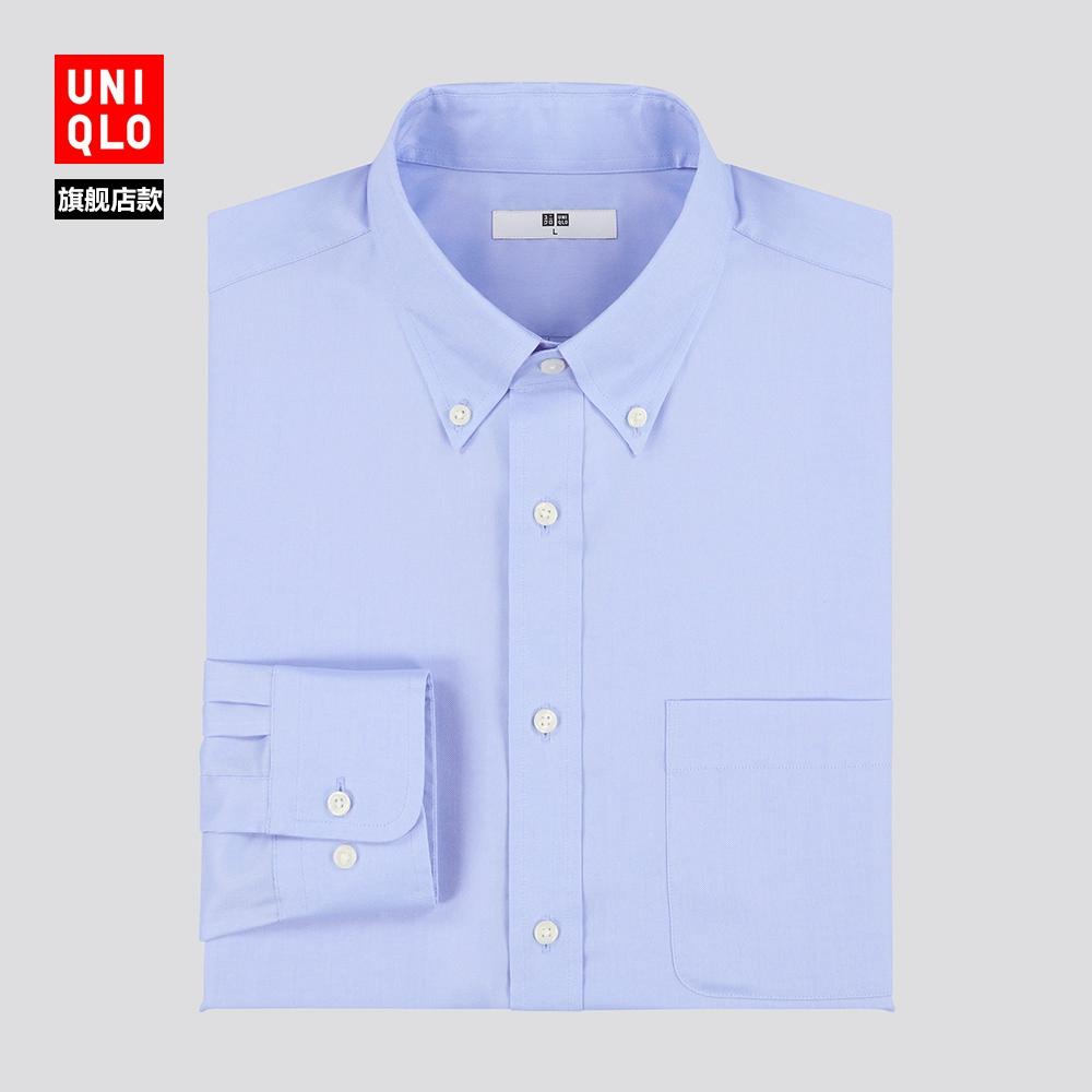优衣库 男装 精纺牛津纺衬衫(长袖) 428724 149元