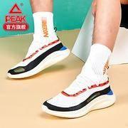 20日0点:PEAK 匹克 DE020057 男子休闲鞋 99.5元(凑单64.68元、0-1点)