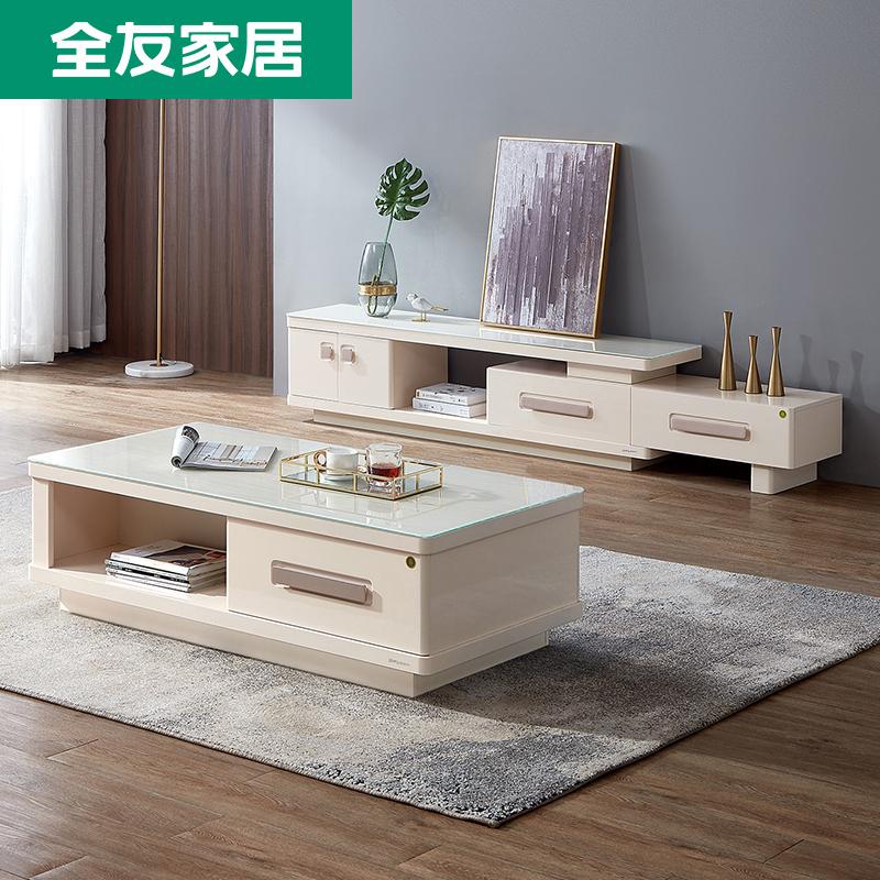 QuanU 全友 36111 茶几+电视柜组合(玻璃台面 ) 1480元包邮(双重优惠)