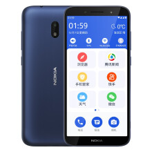 Nokia 诺基亚 C1 Plus 4G 智能老年手机 499元包邮