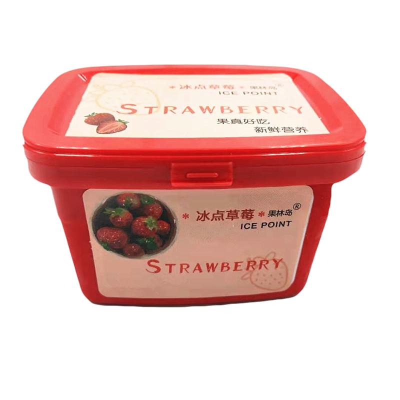 丹东 冰点牛奶 草莓罐头425g*4盒装 24.8元包邮(双重优惠)
