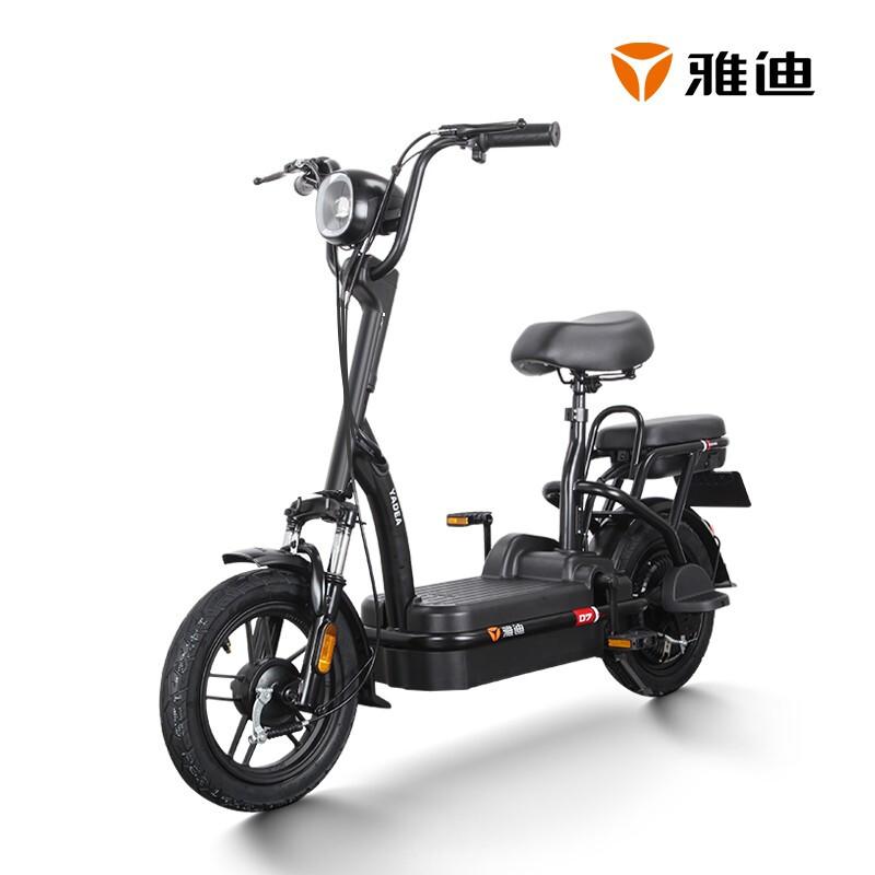 Yadea 雅迪 小钢炮 迷你电动自行车 1399元包邮(需用券)