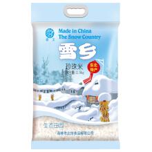16日10点:森王晶珍 雪乡珍珠米  2.5kg 1元(限1300件)