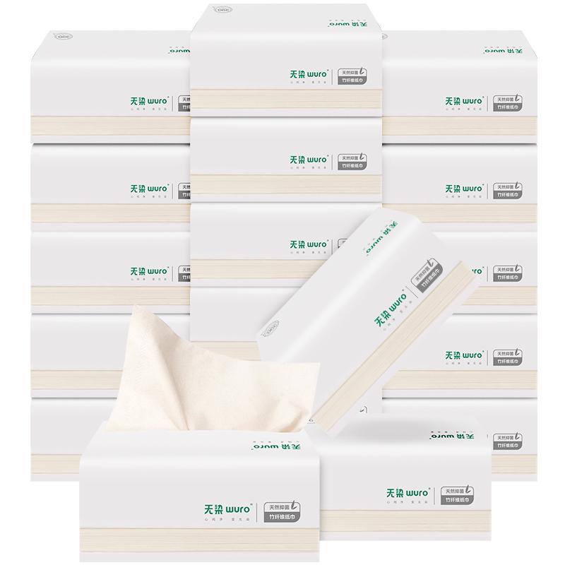 无染 纸巾 本色抽纸 实惠装24包 44.9元(需用券)