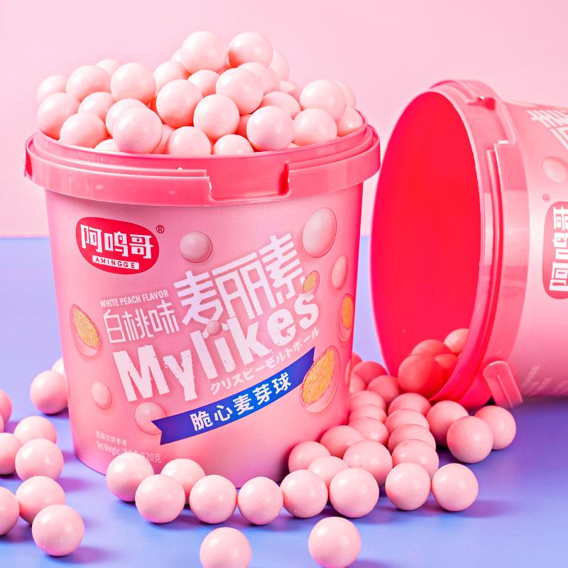 阿鸣哥 网红白桃味 麦丽素 桶装巧克力520g 19.9元(需用券)
