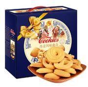 金尊  丹麦风味曲奇饼干  共1000g 29.9元包邮
