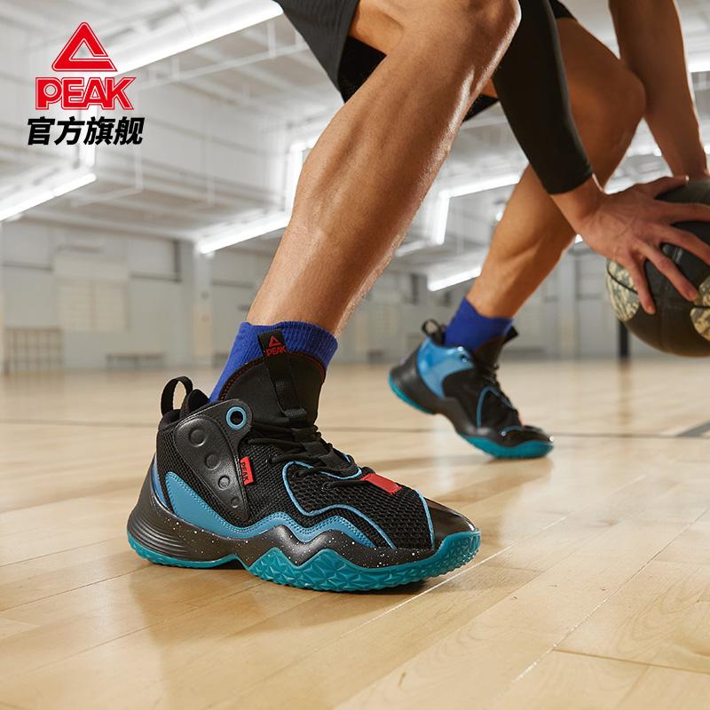 20日0点:PEAK 匹克 DA110011 男士实战篮球鞋 167元(凑单134.68元、0-1点)