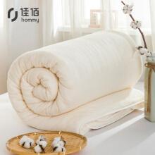 佳佰  被子  100%新疆 棉花被 被芯 棉胎 180*220cm-6斤 129元包邮
