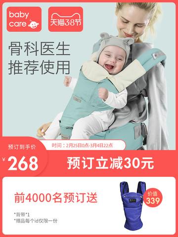 babycare 多功能婴儿背带腰凳 99元包邮