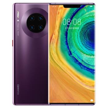 29日10点、考拉海购黑卡会员: HUAWEI 华为 Mate 30 Pro 5G版 智能手机 8GB+256GB 5336.64元包邮