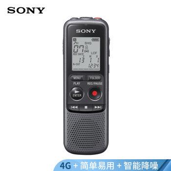 百亿补贴: SONY 索尼 ICD-PX240 4GB 数码录音笔 249元包邮