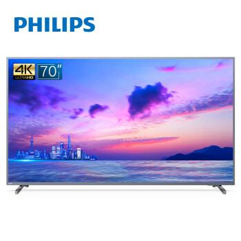 PHILIPS 飞利浦 70PUF6894/T3 70英寸 4K 液晶电视 2849元