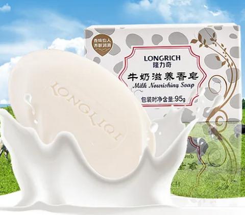 百亿补贴: Longrich 隆力奇 牛津滋养香皂 95g*5块 8.9元包邮