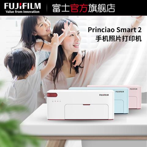 百亿补贴: FUJIFILM 富士 princiao smart2 小俏印二代 照片打印机 含40张相纸 色带 928元包邮(需拼购)