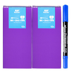 TRUECOLOR 真彩 MK-3043 蓝色小双头多用油性记号笔 12支/盒*2盒 24支 *4件 30元(需用券,合7.5元/件)