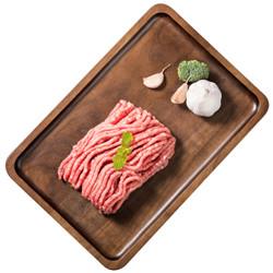 限地区: 千喜鹤 猪肉馅 肥瘦比3:7 1kg *4件 132.76元包邮(双重优惠)