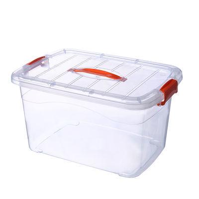 巧能 加厚 塑料收纳箱 28*21*17cm