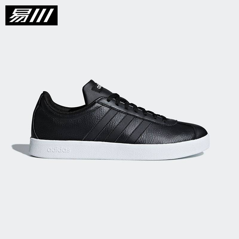 百亿补贴:adidas 阿迪达斯 neo B42315 女子网球鞋