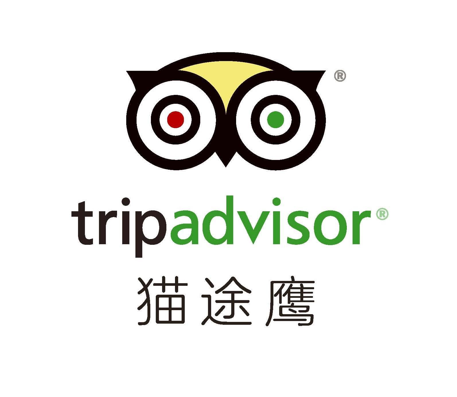 TripAdvisor | 猫途鹰